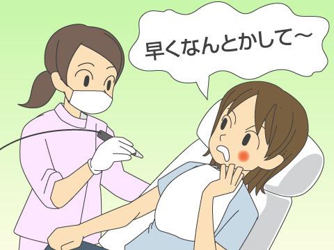 昔とは変わってきた虫歯治療