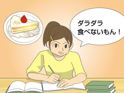 間食が虫歯を引き起こす理由