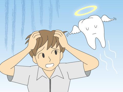 歯周病が手遅れになってしまう場合