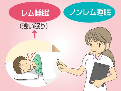 睡眠中の歯ぎしりや食いしばりによる影響