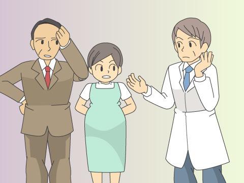 インプラント治療を受けることが難しい人