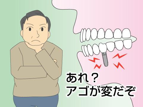 定期検診の受診