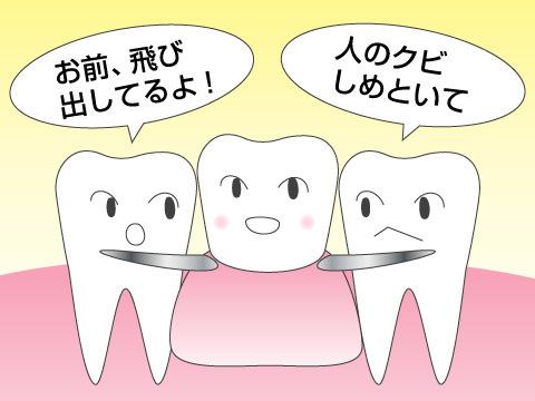 理想の入れ歯作り