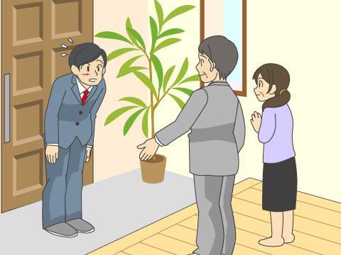 まずは女性側の両親に挨拶を行なう