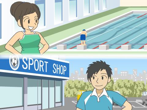 スポーツの実技とビジネスに有利な知識を学ぶ