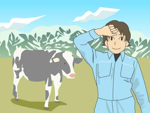 畜産系の学校