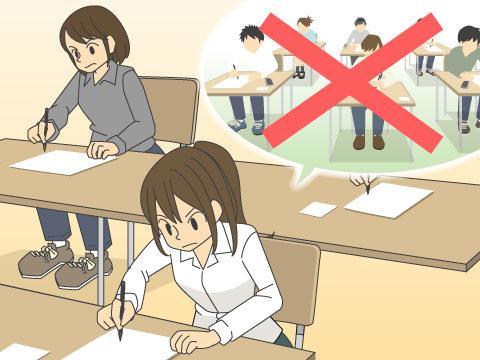 大学入試センター試験の役割と仕組み