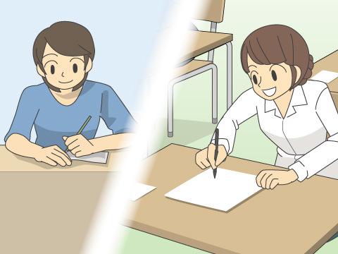 利子と貸与基準