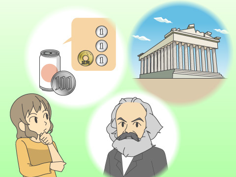 政治学の概要