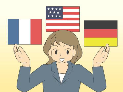 学べる主な言語