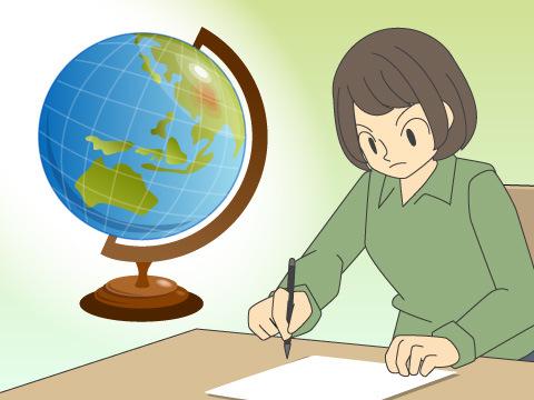 国際学部の特徴