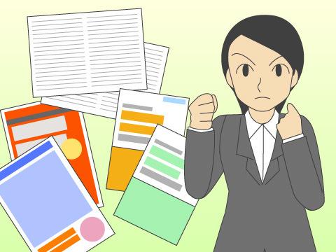 筆記試験の種類