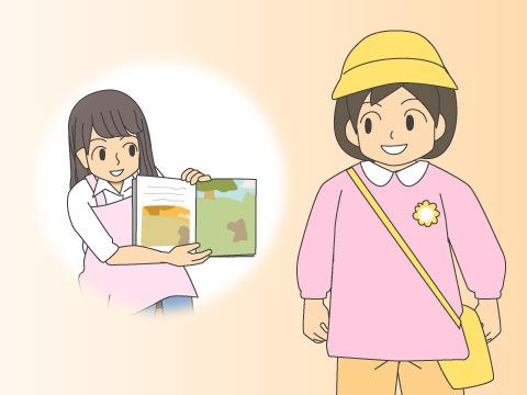 幼稚園の法律基準