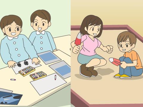 幼稚園の一日の流れを知ろう