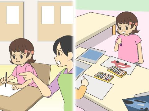 勉強系幼稚園からのびのび系幼稚園へ