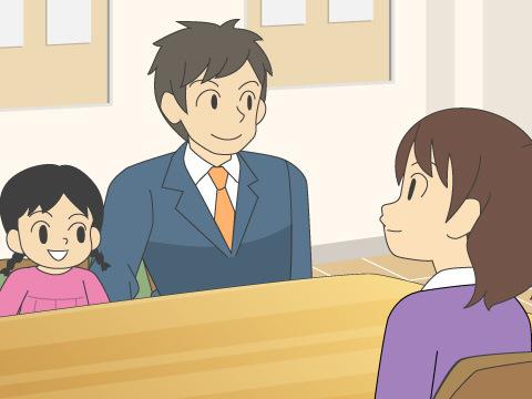 面接時の親への質問内容