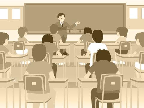学習指導要領の変遷