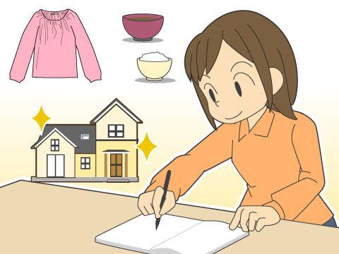 家庭科の学習指導要領