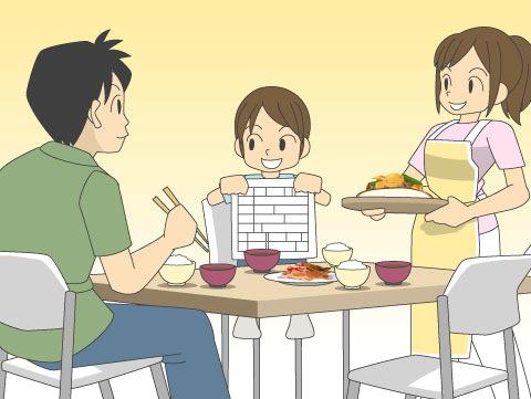 家庭で作れる楽しい時間割