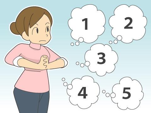 不登校に対する基本的な5つの考え方