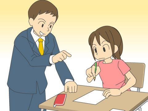 子どもに対しての教科指導