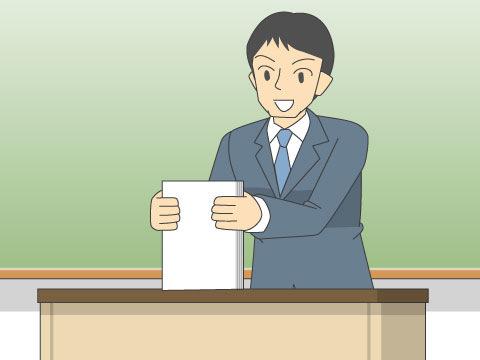 授業終了後~/終礼