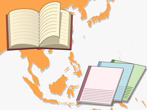 アジアの国々の色々な教育