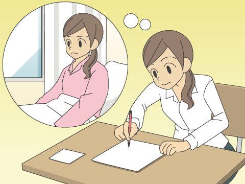 就学義務猶予免除者等の中学卒業程度認定試験とは