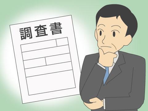 高等学校入学者選抜における推薦入試