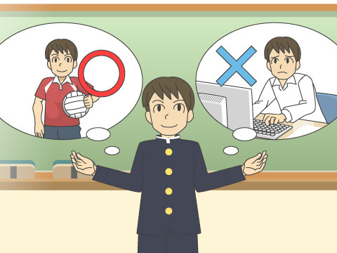 高校入試における面接、その傾向と対策