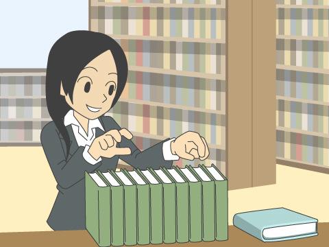 図書関連の職員