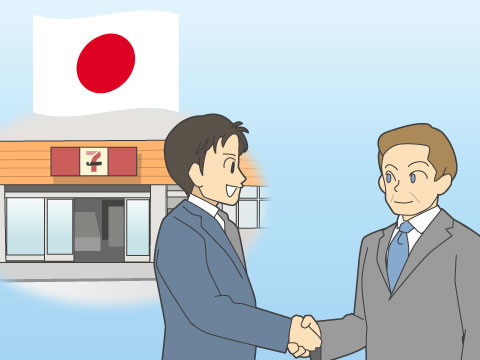 セブン‐イレブン、日本上陸