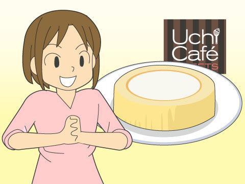 Uchi Caf?(スイーツ)
