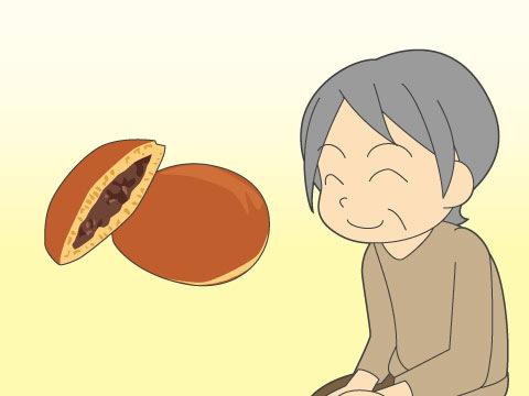 和菓子「あんこや」