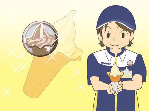 ソフトクリームマイスター