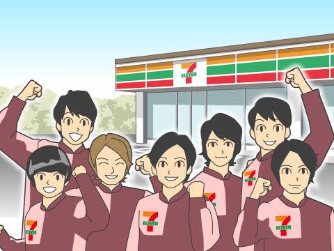セブン‐イレブン 関ジャニ∞とのタイアップ