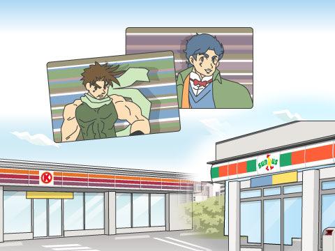 サークルKサンクス アニメキャンペーン