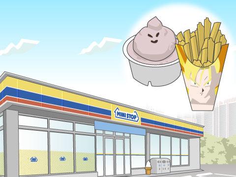 ミニストップ アニメキャンペーン