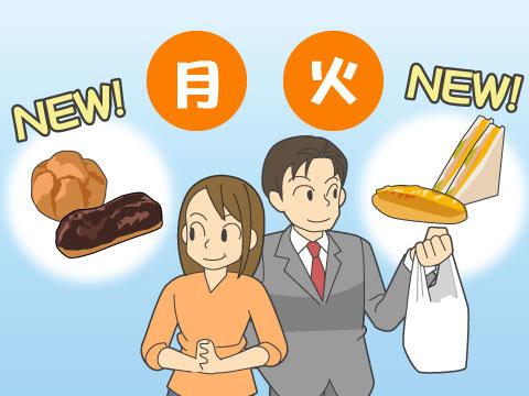 コンビニの新商品は、大半が月・火曜日に発売