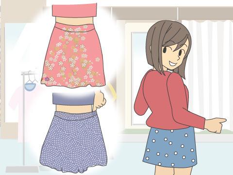 スカートの試着