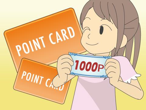 ツルハドラッグポイントカードサービス