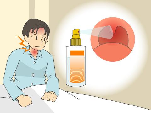 鎮痛消炎タイプ