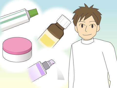 皮膚薬の形状(ベース)