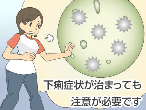 ロタウイルス