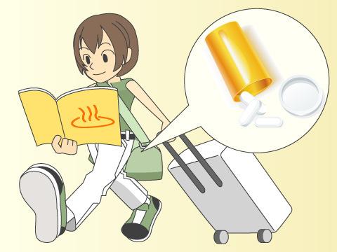 旅行へ行くときも常備薬を忘れずに