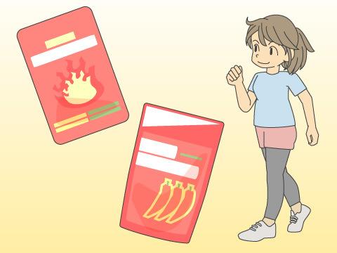 運動で脂肪を燃焼