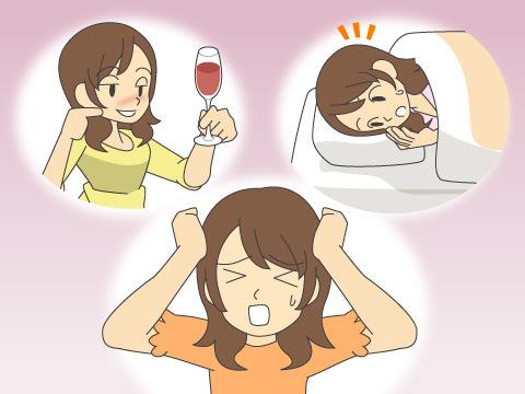 眠気の原因、対策