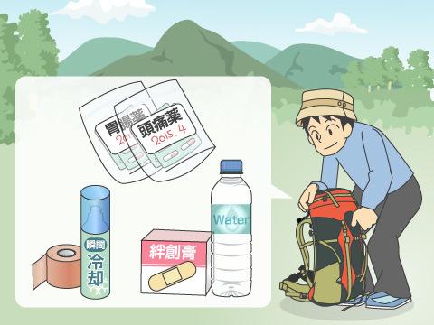 山でのレジャーに持って行きたい医薬品