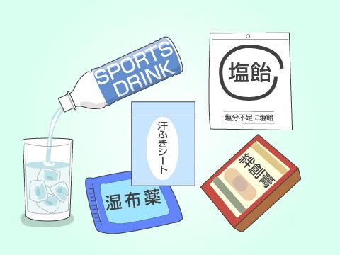 ドラッグストアで購入できる屋内スポーツ関連グッズ