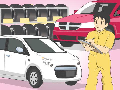 自動車に関するサービス